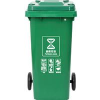 京东PLUS会员 : ABEPC/新国标120L加厚分类垃圾桶带轮带盖环卫户外大号大垃圾桶垃圾分类/易腐垃圾(图标可定制)