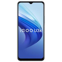 vivo iQOO U3x 5G智能手机 6GB+64GB