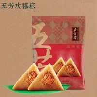 五芳斋 五芳欢禧粽 100g肉粽*2+100g彩豆粽*2
