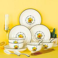 尚行知是 小黄鸭陶瓷碗盘筷餐具 16件套