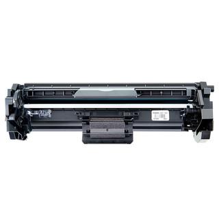 绘威CRG-050成像鼓 适用佳能Canon MCN Image Class LBP913w MF913wz打印机硒鼓 鼓架组件