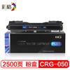 彩格Plus版 CRG050粉盒 适用佳能Canon MCN Image Class LBP913w MF913wz打印机硒鼓 墨盒 碳粉盒 墨粉盒