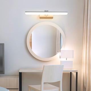 OPPLE 欧普照明 MB500-D LED壁灯 简白