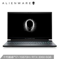 Alienware 外星人 m17 R4 17.3英寸游戏本(i7-10870H、16GB、512GB、RTX3060、144Hz)