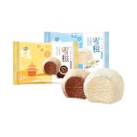 Nestlé 雀巢 呈真雪糍冰淇淋 30只