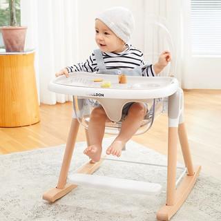 WELLDON 惠尔顿 儿童餐椅