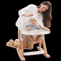 WELLDON 惠尔顿  W1 儿童餐椅 高配版