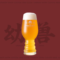 URBREW 优布劳 幼兽系列 国潮精酿啤酒周边产品 IPA杯