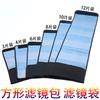 自由光 方形滤镜包收纳包 滤镜袋 3片装滤镜包