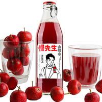 慢先生 山楂汁气泡水 300ml*6瓶