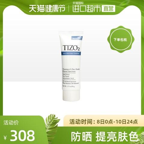 TIZOTIZO 2号柔焦防晒素颜霜SPF40 无色款 50g