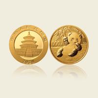 永银钱币博物馆 2020年熊猫金银币(普制币)15克