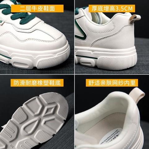 奥古狮登真皮小白鞋女2021年春款新款牛皮厚底松糕运动休闲板鞋子