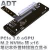 ADT R3G笔记本显卡外接外置转M.2 nvme PCIe3.0x4扩展坞 全速稳定 R43SG