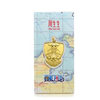 Chow Sang Sang 周生生 One Piece「航海王」系列 91903D 万里阳光号足金金片 0.3g