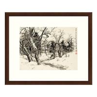 雅昌 关山月《积雪》 54×65cm 装饰画 宣纸