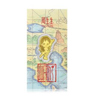 Chow Sang Sang 周生生 One Piece「航海王」系列 91894D 娜美足金金片 0.2g