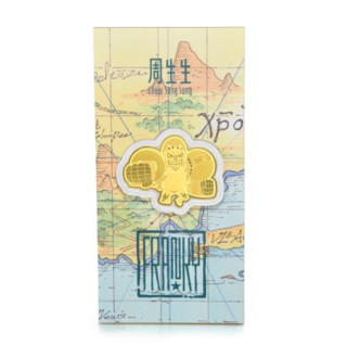 Chow Sang Sang 周生生 One Piece「航海王」系列 91897D 弗兰奇足金金片 0.2g