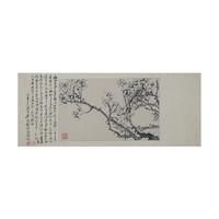 雅昌 吴昌硕 《墨梅图》97×57cm装饰画 国画