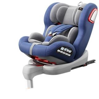 Carmind G402 汽车安全座椅 0-12岁 睿智蓝