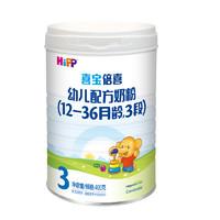 HiPP 喜宝 倍喜幼儿配方奶粉 3段 400g