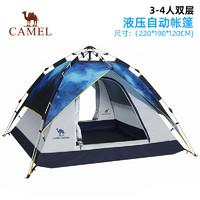 CAMEL 骆驼 A9S3H8108 户外3-4人液压帐篷