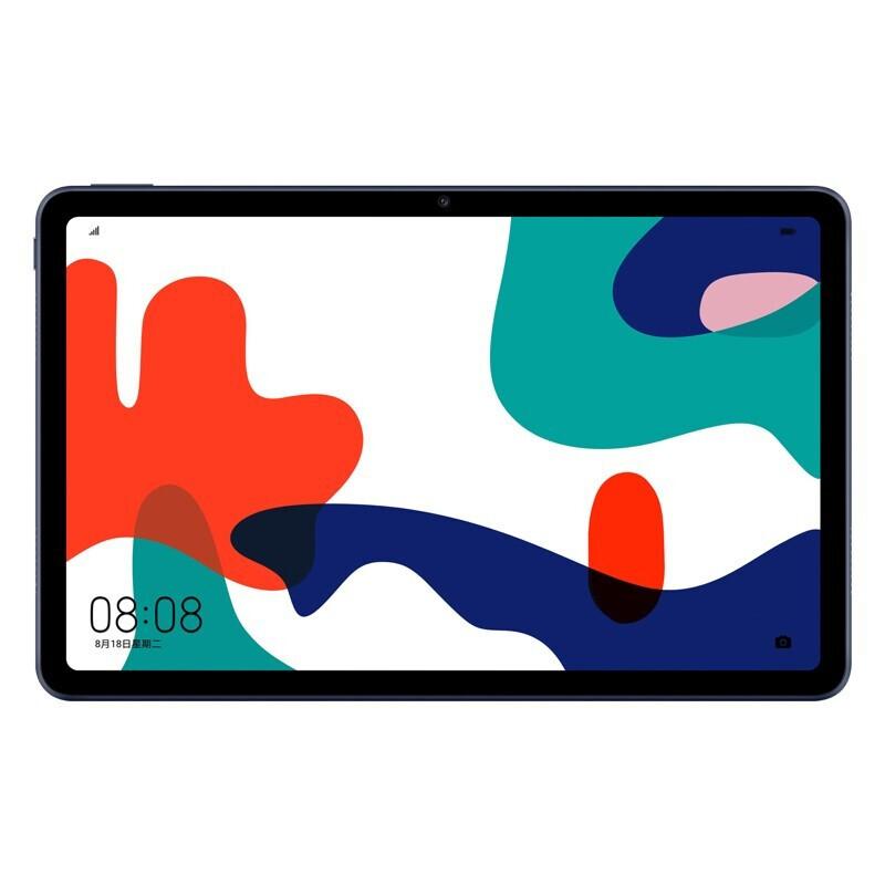 华为平板MatePad 10.4英寸麒麟820 专属教育中心 全面屏商用平板电脑4G+128G WIFI(夜阑灰)