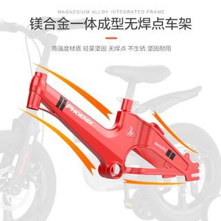 凤凰 儿童自行车小孩脚踏单车 黑色高配一体轮 #14