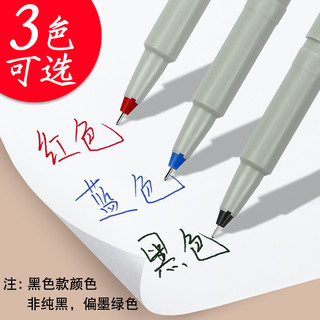 日本zebra斑马be100速干中性笔拔盖0.5mm黑色蓝色红笔针管笔be-100水笔日系水性签字笔刷题宝珠笔旗舰店官网