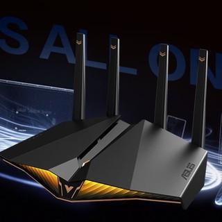 ASUS 华硕 RT-AX82U 双频5400M 千兆无线家用路由器 WiFi 6 单只装 黑色