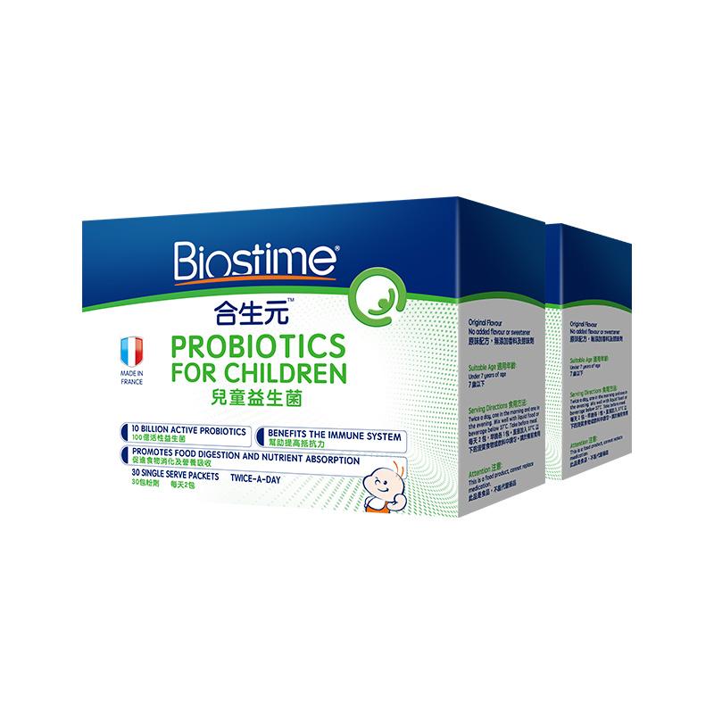 BIOSTIME 合生元 儿童益生菌粉1.5克/袋x30袋2盒装 港版