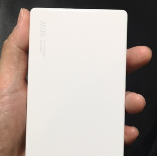 HUAWEI 华为 P0001 移动电源 白色 Type-C 12000mAh 66W双向快充