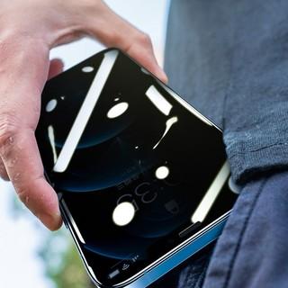 Biaze 毕亚兹 iPhone12 mini 钢化膜