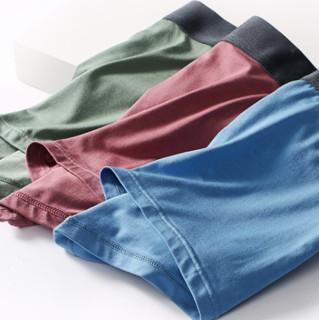 Kappa 卡帕 男士内裤袜子套装 6件套(3袜+3平角内裤) KP9K11-8W14