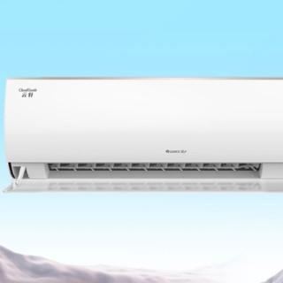 GREE 格力 云轩系列 新一级能效 壁挂式空调