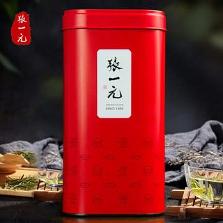 张一元 特级黄山毛峰2021新茶罐装130g绿茶2021新茶上海发货