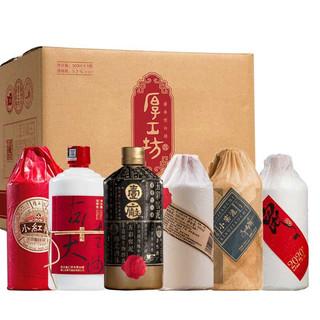厚工坊 酱香白酒六款特色产品组合整箱 500mL*6 纯粮坤沙