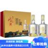 水井坊 井台国家宝藏纪念礼盒 52度500mL*2瓶装 浓香型四川白酒