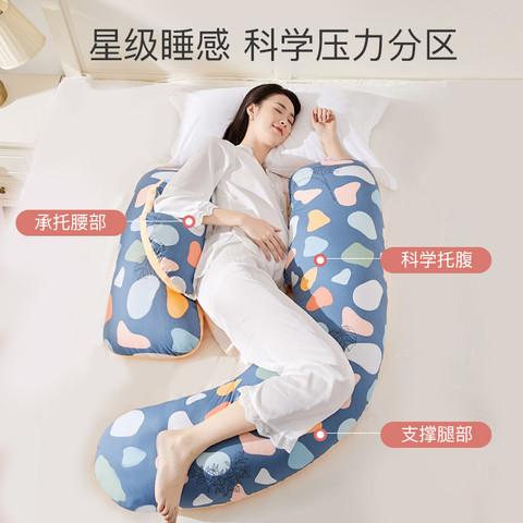 乐孕孕妇枕头护腰侧睡枕孕妇睡觉神器多功能怀孕期抱枕托腹神器枕