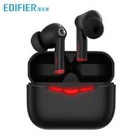 EDIFIER 漫步者 HECATE GM3 真无线蓝牙耳机 黑色