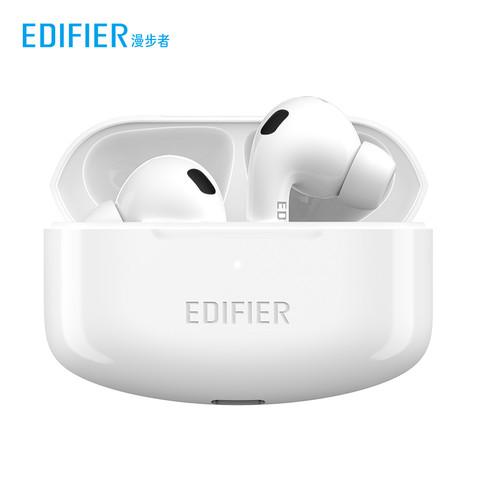 EDIFIER 漫步者 LolliPods Pro 无线蓝牙耳机