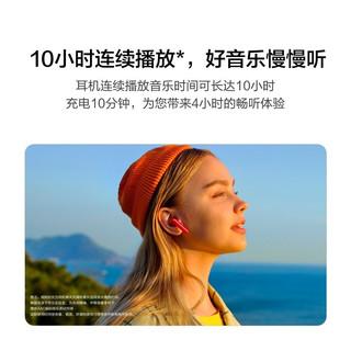 HUAWEI 华为 FreeBuds 4i 无线蓝牙耳机 碳晶黑