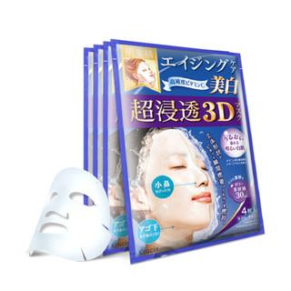 Kracie 肌美精 3D立体浸透保湿面膜套装