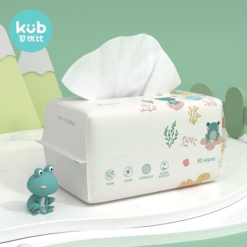 婴儿棉柔巾 80抽*6包
