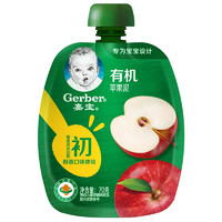 Gerber 嘉宝 有机系列 果泥 3段 苹果泥 70g