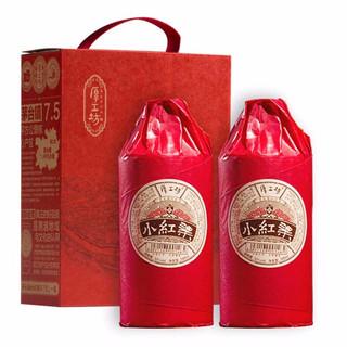厚工坊 小红粱 53%vol 酱香型白酒