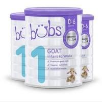 Bubs 贝儿 婴幼儿羊奶粉1段 800g*3罐