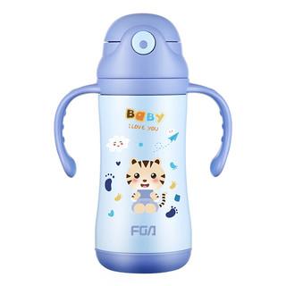 Fuguang 富光 儿童保温杯 360ml 蓝色