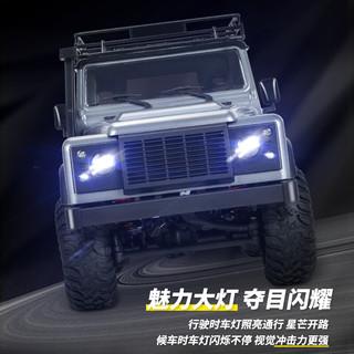 莽牛MN99S 路虎卫士RC四驱越野遥控汽车改装攀爬漂移仿真模型 全比例四驱/蓝色 3块电池(可玩300分钟)
