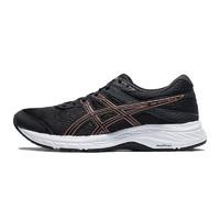 ASICS 亚瑟士 Gel-contend 6 女子跑鞋 1012A570